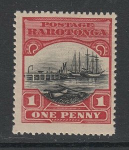 Cook Islands, SG 71a, MNH Double Derrick variety, R. 3/6