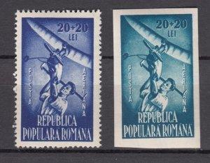 J27557 1948 romania set mh #cb20-1 sports