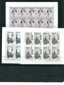 Czech Republic 1996/7  Europa sheets Mint VF NH