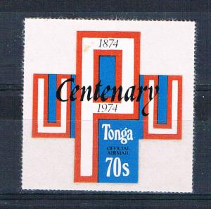 Togo CO89 MNH Centenary 1974 (T0097)
