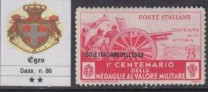 ITALY  EGEO Medaglie al Valore Sassone n. 86 MNH** cv 200$. super centered