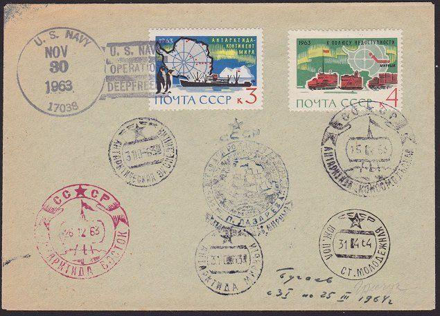 RUSSIA ANTARCTIC 1963 cover - various base cancels..........................6541