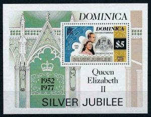 [105759] Dominica 1977 Silver jubilee Queen Elizabeth Souvenir Sheet MNH