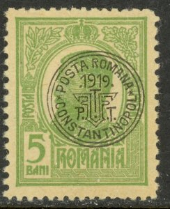 ROMANIA OOFICES IN TURKEY 1919 5b King Carol I Perf. 13.5x11.5 Sc 7 MH