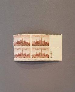 943, Smithsonian, Plate Block LR, Mint OGNH, CV $2.00