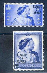 Kuwait 1948 Silver Wedding SG74/5 Mounted Mint