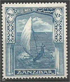 ZANZIBAR, 1936, MH 7.50sh, Dhow Scott 212