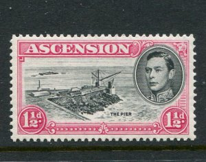 Ascension #42b MNH