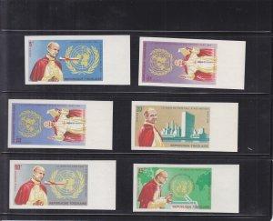 1966, Togo: Sc #548-552 & C49-C50, Imperf, MNH, Pope Paul Visit to U.N. (S18146)