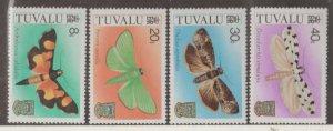 Tuvalu Scott #138-141 Stamps - Mint NH Set