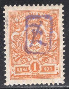 ARMENIA LOT1