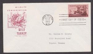 1077 Wild Turkey House of Farnam FDC with neatly typewritten address
