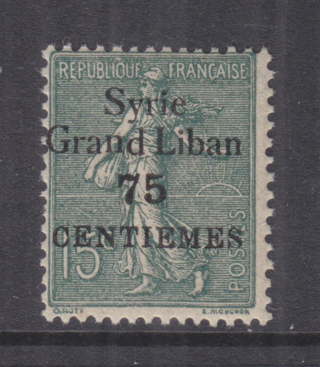 SYRIA, 1924 Syrie-Grand Liban, 75c. on 15c. Olive Green, lhm.