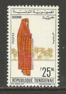 Tunisia  #416  MNH  (1963)  c.v. $1.20