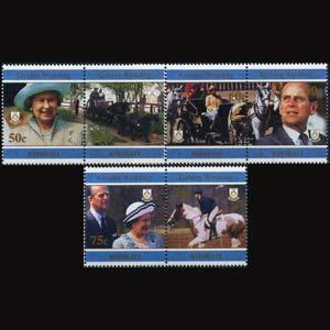 KIRIBATI 1997 - Scott# 699a-703a Queen Wedding Set of 6 LH