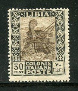 Libya # 26, Mint Hinge. CV $ 40.00