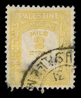 Palestine - British Administration J7 Used