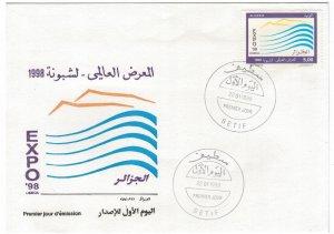 Algeria 1998 FDC Stamps Scott 1118 Expo Lisbon Portugal Fairs Exhibition Industr