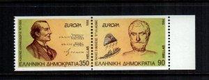 Greece  1785D MNH $6.50