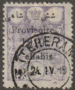 Persian stamp, Scott# 620, used, post mark, nail mark, # 620
