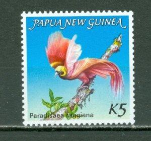 PAPUA & NEW GUINEA 1984 BIRDS-PARROT #603 MNH...$10.00