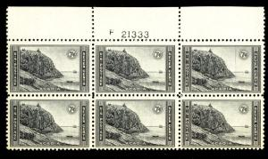 US  #746 Plate Block, LARGE TOP, VF mint never hinged, 7c PARKS,  super fresh...