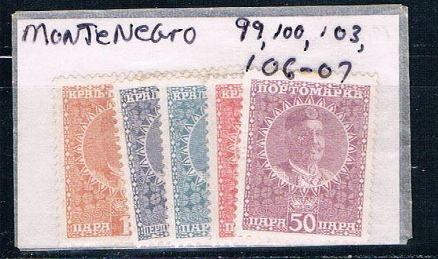 Montenegro 99- MLH Partial Set Scott nums Shown 1913 (M0265)