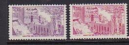 Syria 1955 Scott 394-395, Aqueduct @ Aleppo MNH