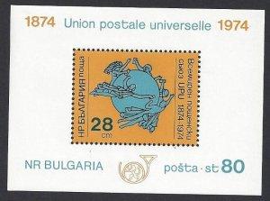 Bulgaria #2195 MHN ss, UPU centenary, issued 1974