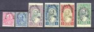 Albania Mi.193-98 MNH