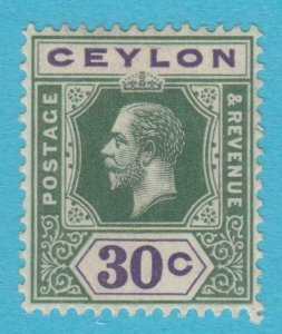 CEYLON 208 MINT  HINGED OG *   NO FAULTS VERY  FINE !