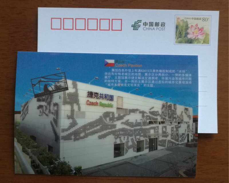 Czech Pavilion Architecture,CN10 Expo 2010 Shanghai World Exposition PSC