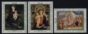Cameroun C297-9 MNH Christmas, Art, Paintings, Virgin & Child