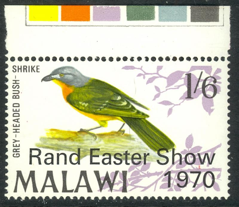 MALAWI 1970 RAND EASTER SHOW Overprint Issue Sc 131 MNH