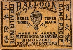 JAPAN Old Matchbox Label Stamp(glued on paper) Collection Lot #MB-1