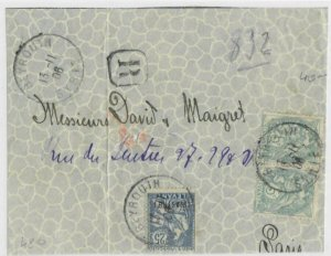CUT - from a cover sent from Beirut 1906 Register No.832 France Levant Beyrouth