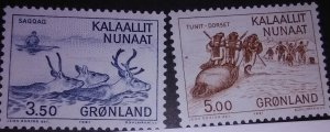 Greenland Huge Discounts up to 75% off #146-7 mint was $3.60