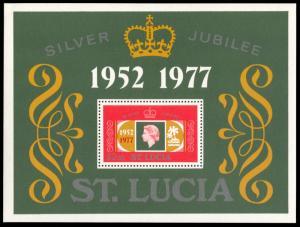 Saint Lucia 418, MNH, Queen Elizabeth Silver Jubilee souvenir sheet