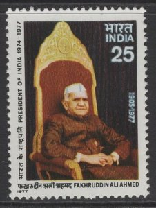 INDIA SG842 1977 DEATH OF PRESIDENT MNH