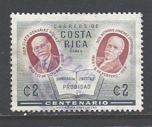 Costa Rica Sc # C282 used (RS)