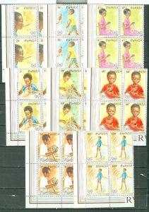 RWANDA 1981 DISABLED #1059-66...SET CORNER BLKS...MNH...$30.00