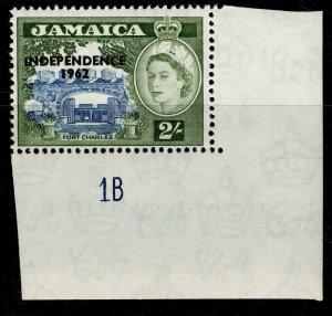 JAMAICA QEII SG189, 2s blue & bronze-green, NH MINT. CONTROL