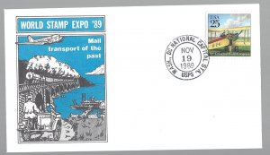 United States. 2436, World Stamp Expo 1989 Gamm First Day Cover (FDC), Used