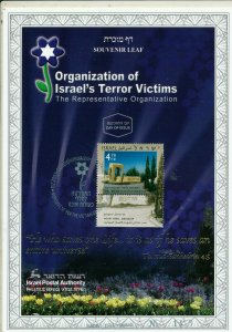 ISRAEL 2003 ORGANIZATION OF ISRAEL's TERROR VICTIMS S/LEAF  CARMEL #442