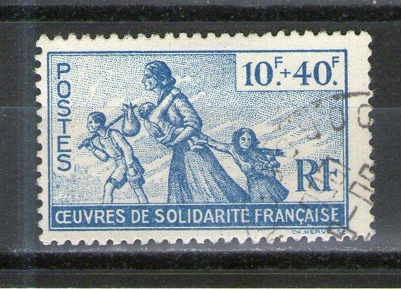 French Colonies B7 used