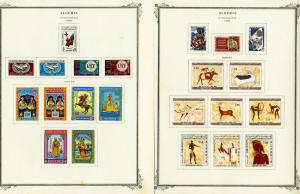 Algeria Stamps Mint 1960's-70's on pages Nice selection of Sets