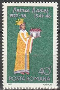 Romania #2726  MNH F-VF  (V3808)