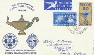 GOLDEN JUBILEE CONGRESS 1914 - 1964 SOUTH AFRICA OFFICIAL COMMEMORATIVE  COVER