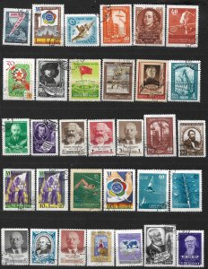 COLLECTION LOT OF # 800 RUSSIA 32 50's STAMPS