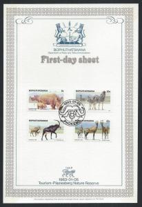 BOPHUTHATSWANA SC# 100-3 1ST DAY SHEET 1.24.9  FVF/CTO